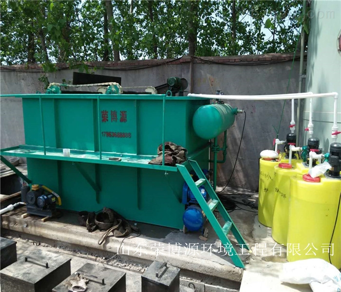屠宰场污泥脱水处理设备—平流式气浮机