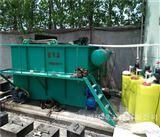 自动化带式污泥压滤机淀粉厂废渣处理设备