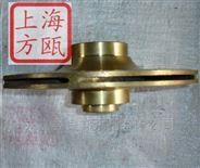 防爆离心泵叶轮