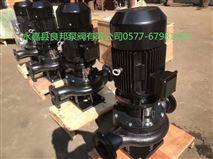 永嘉良邦65-200(I)B型熱水管道增壓泵