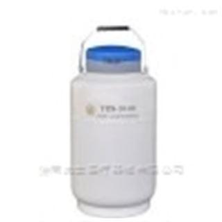 OLABO液氮罐YDS-10