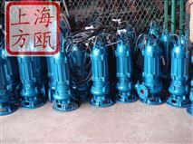 小区污水潜水泵质量一年内包换