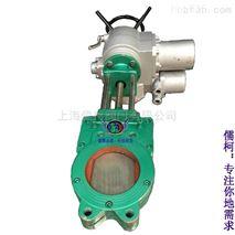 电动对夹刀型闸阀-上海儒柯
