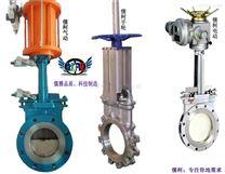 不鏽鋼氣動刀型閘閥-上海儒柯