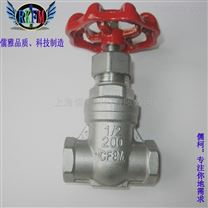 不鏽鋼內螺紋閘閥-上海儒柯