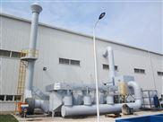 咸阳橡胶废气处理设备经销商