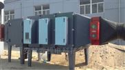 渭南橡胶废气处理设备品牌