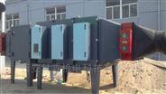 西安涂装废气处理设备价格