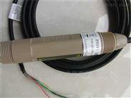 哈希數字化ORP差分電極DRD1R5