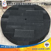 水处理PVC淋水填料