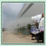 忻州晋中临汾运城吕梁车载式远程喷雾机