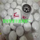 弗列加机油滤芯LF3490