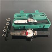 表盘式扭力扳手指针扭矩扳手厂家价格