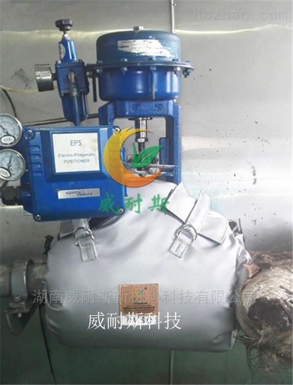 管道保温衣可拆卸蒸汽管道保温衣