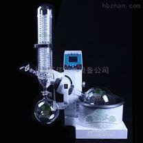 實驗室旋轉蒸發儀蒸發器真空蒸餾濃縮液分離