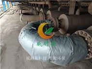 VC-33氧化铝厂溶出车间弯头套管保温被管道保温套