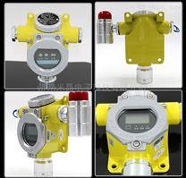 燃氣鍋爐房天然氣報警器RBT-6000-ZLGX型