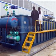 豆制品污水处理设备 气浮机