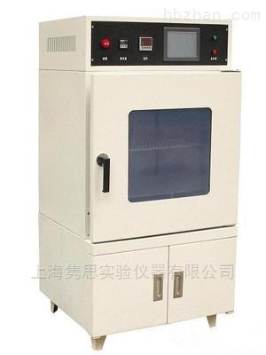 HMDS涂胶烤箱,MES接口hmds涂布机