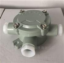 管螺纹铝质防爆接线盒
