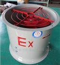 T35-11高效低噪聲軸流通風機