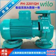 PH-2200QH威乐三相热水管道泵