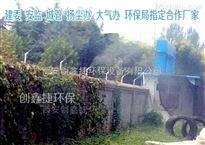 CXJ重庆工地围挡喷淋工地塔吊喷淋