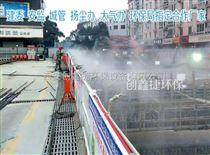 长沙工地围挡喷淋降尘系统