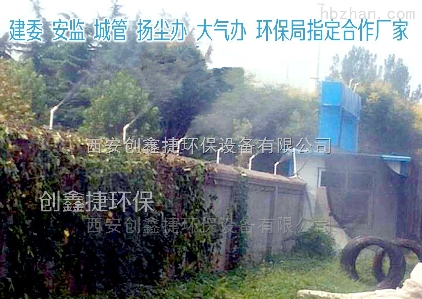 郑州工地围挡喷淋降尘系统厂家直销价格