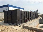 供应小型淀粉污水处理设备优秀生产厂家