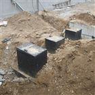 家庭生活污水处理设备产品优良