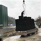 屠宰厂废水污水处理设备规格价格