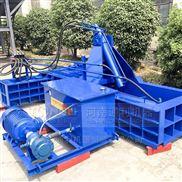 新款-废机铝压块机一小时生产多少吨