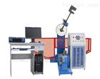 微机控制低温自动冲击试验机品牌
