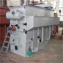 污水处理设备生物填料