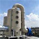 废气处理设备—线路板厂废气
