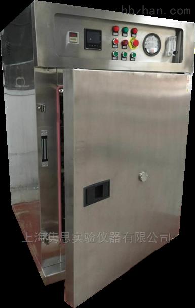 大型真空烘箱,电热真空干燥箱