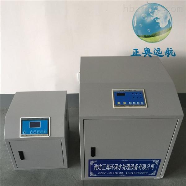 德阳检验科污水处理设备☆技术核心
