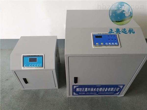 舟山检验科污水处理设备☆重要说明