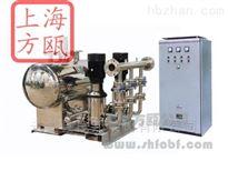 XWG型上海方瓯XWG型不锈钢变频无负压供水设备