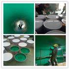 甘孜州乙烯基中温玻璃鳞片胶泥酸碱池防腐施工