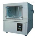 YN-SC-1000防塵試驗箱