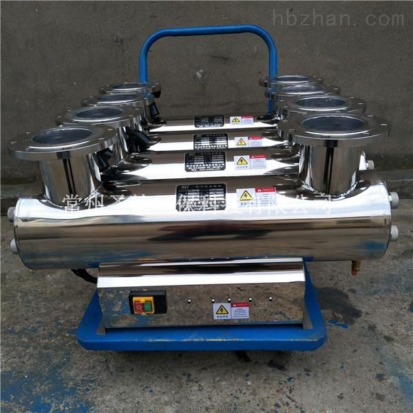 重慶紫外線消毒器廠家