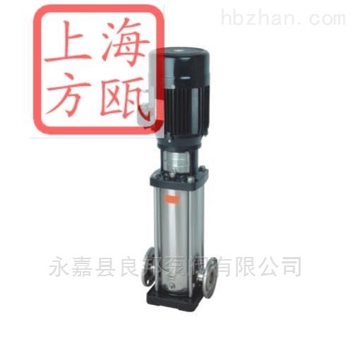 立式水冷低噪音不锈钢环保多级离心泵
