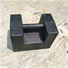 像锁形状的砝码|兰州100公斤标准砝码规格