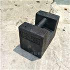 天津本地铸铁砝码20kg25kg现货可上门自提