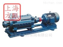 上海方瓯TSWA型卧式低转速多级离心泵