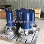 铸件碳钢污水旋流搅拌器QJB2.2/8-320/3-740
