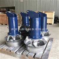 QJB5/12-620/3-480碳钢液下潜水搅拌机