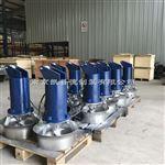 旋转推流混合搅拌器QJB2.2/8-320/3-740C